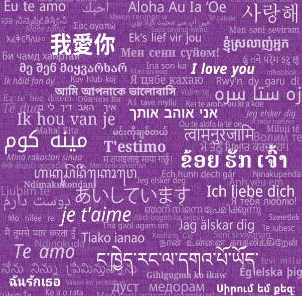 'I love you' written in many different languages clustered together